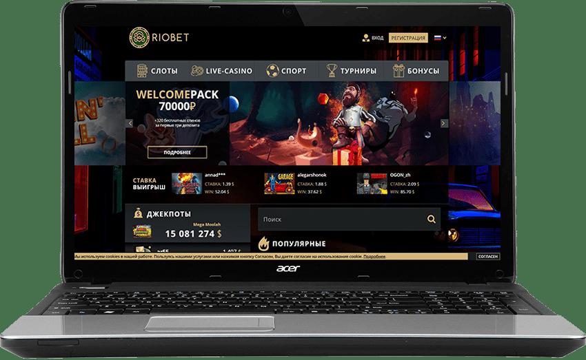 официальный сайт riobet casino